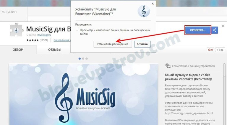 MUSICSIG VKONTAKTE СКАЧАТЬ БЕСПЛАТНО