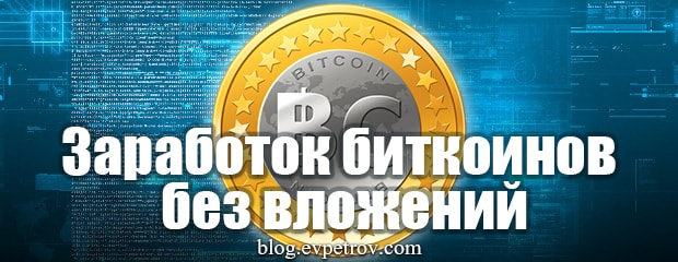 Юрий казанцев бинарные опционы отзывы-17