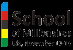 Региональная Школа Миллионеров в Уфе