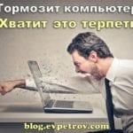 Процесс svchost.exe (netsvcs) грузит компьютер