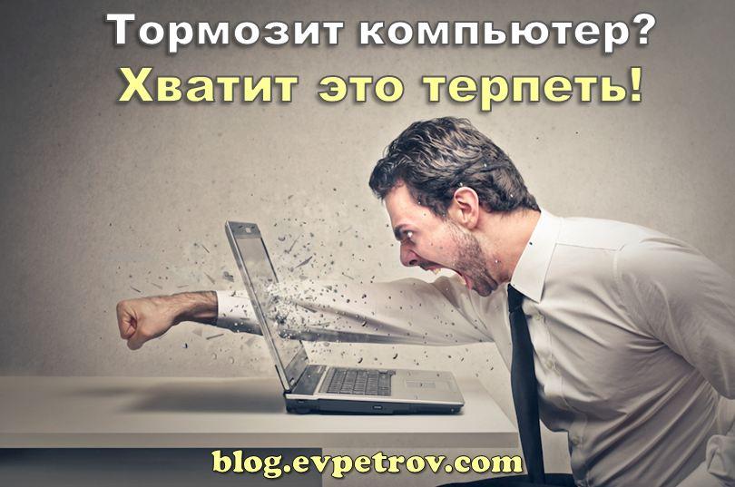 svchost.exe (netsvcs) грузит компьютер