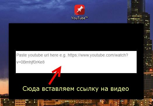 youtube-poverh-vseh-okon