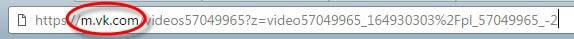 самый-простой-способ-скачать-видео-вконтакте